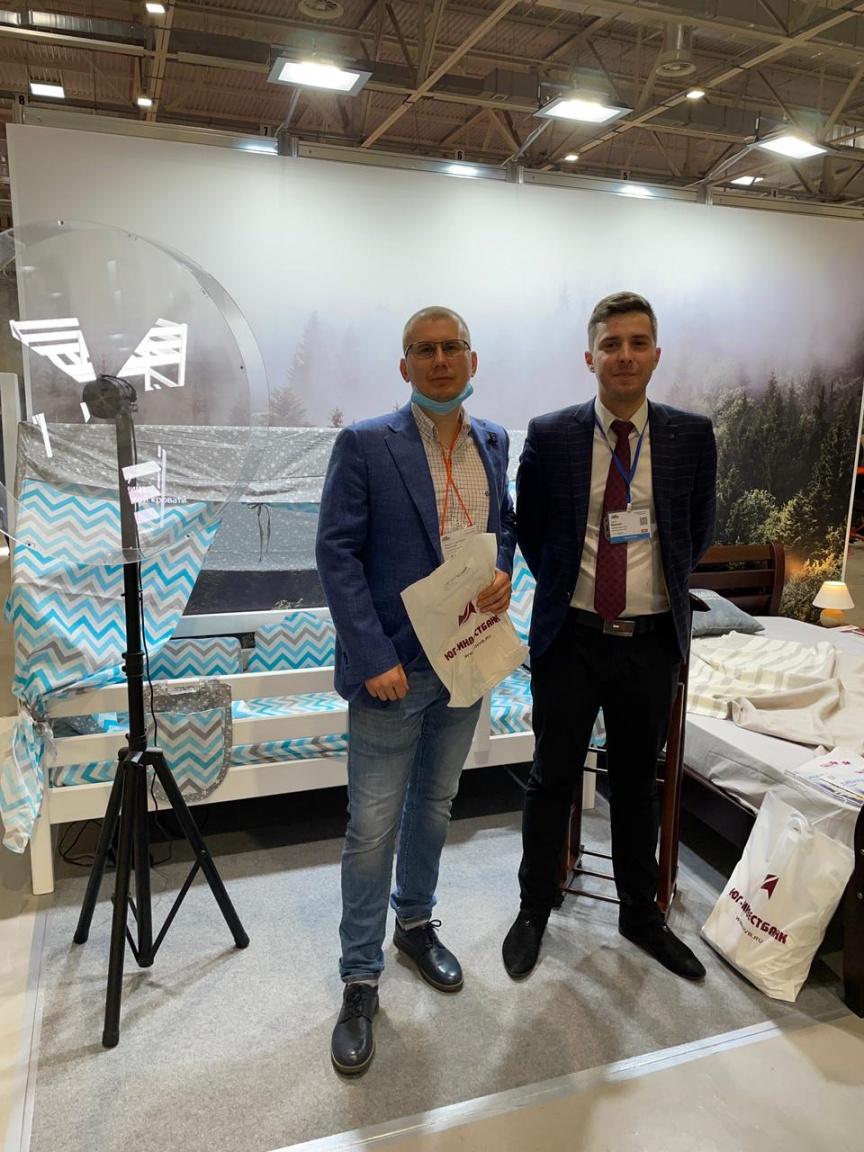 Сотрудники ЮГ-Инвестбанка приняли участие в выставке